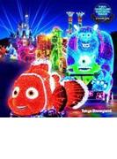 東京ディズニーランド エレクトリカルパレード・ドリームライツ ~『ファインディング・ニモ』と『モンスターズ・インク』も活躍中!~【CD】