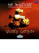 『くるみ割り人形』全曲 ゲルギエフ&マリインスキー劇場管弦楽団【CD】