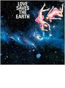 愛は地球を救う【CD】