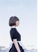 空気人形: 通常版【DVD】