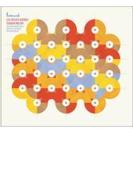 Los Discos Buenos Suenan Major【CD】