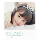 Wedding Celebration【CD】