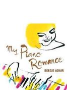 マイ・ピアノ・ロマンス