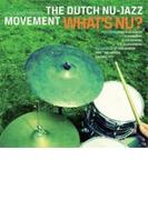 Social Beats Presents The Dutch Un-jazz Momenent【CD】
