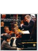 辻井伸行 第13回ヴァン・クライバーン国際コンクール・ライヴ-2(ピアノ協奏曲第1番、子守歌、練習曲集作品10)