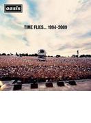 Time Flies... 1994-2009【CD】 2枚組