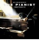 「戦場のピアニスト」オリジナル・サウンドトラック【CD】