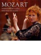 交響曲第40番、『イドメネオ』バレエ音楽、コントルダンス集 ジャネット・ソレル&アポロズ・ファイア【CD】