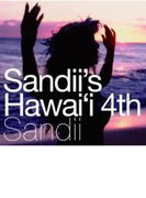Sandii's Hawai'i 4th【CD】