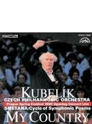 『わが祖国』全曲 クーベリック&チェコ・フィル(1990)