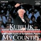 『わが祖国』全曲 クーベリック&チェコ・フィル(1990)【Blu-spec CD】