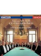 『調和の霊感』全曲 イタリア合奏団