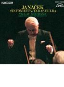 シンフォニエッタ、タラス・ブーリバ ノイマン&チェコ・フィル【Blu-spec CD】