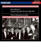 七重奏曲、六重奏曲 ウィーン室内合奏団【Blu-spec CD】