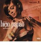 Unique Presents Bicio Papao - Milano Marittima【CD】