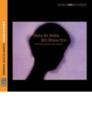 Waltz For Debby (Rmt)【CD】