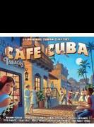 Cafe Cuba: 50 Original Cuban Classics