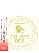 GOLDEN BOX 映画音楽
