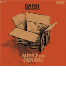 Supply For Demand【CD】