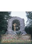 ヨハン・シュトラウス・コレクション~20世紀前半SP録音集成(7CD+1ボーナスCD)