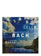 無伴奏チェロ組曲全曲 カンタ(2CD)
