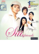 Siti & Friends【CD】