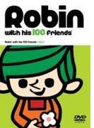 ロビンくんと100人のお友達 Vol.1【DVD】