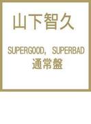 SUPERGOOD, SUPERBAD【CD】 2枚組