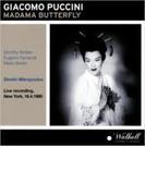 『蝶々夫人』全曲 ミトロプーロス&メトロポリタン歌劇場、カースティン、フェルナンディ、他(1960 モノラル)(2CD)【CD】 2枚組