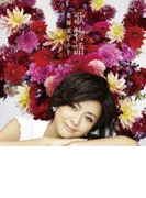歌物語【CD】 2枚組