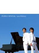 レ・フレール/ピアノ・スパシアル(SHM-CD+DVD)