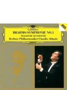 交響曲第1番、悲劇的序曲 アバド&ベルリン・フィル