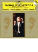 交響曲第2番、ハイドンの主題による変奏曲、大学祝典序曲 アバド&ベルリン・フィル【SHM-CD】