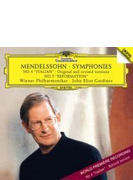 交響曲第4番『イタリア』、第5番『宗教改革』 ガーディナー&ウィーン・フィル