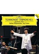 交響曲第5番、序曲『1812年』 小澤征爾&ベルリン・フィル