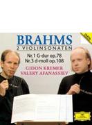 ヴァイオリン・ソナタ第1番『雨の歌』、第3番 クレーメル、アファナシエフ