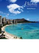 Waikiki ~Beautiful Hawaiian Melody~【CD】