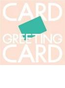 GREETING CARD【CD】