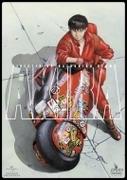 AKIRA [DTS sound edition]【DVD】