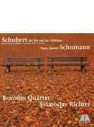 シューベルト:弦楽四重奏曲第14番『死と乙女』、シューマン:ピアノ五重奏曲 リヒテル(p)、ボロディン四重奏団