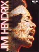 ジミ ヘンドリックス