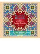 バラキレフ:『タマーラ』、リムスキー=コルサコフ:『アンタール』、グラズノフ:オリエンタル狂詩曲 スヴェトラーノフ&ソ連国立響【CD】