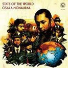 STATE OF THE WORLD【CD】