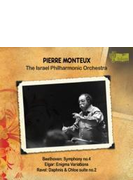 ベートーヴェン:交響曲第4番、エルガー:エニグマ変奏曲、ラヴェル:『ダフニスとクロエ』第2組曲 モントゥー&イスラエル・フィル(1964)