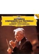 交響曲第5番『運命』、第6番『田園』 カラヤン&ベルリン・フィル(1982)