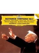 交響曲第9番『合唱』 カラヤン&ベルリン・フィル(1983)