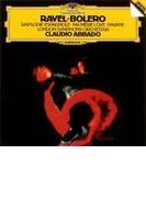 ボレロ、スペイン狂詩曲、亡き王女のためのパヴァーヌ、『マ・メール・ロア』全曲 アバド&ロンドン響【SHM-CD】