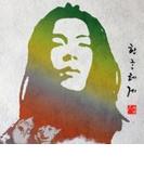Korean Reggae【CD】