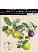 『歌とリュート~ルネサンス時代の歌曲と器楽小品集』 クロディーヌ・アンセルメ、P.ケリーチ