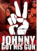ジョニーは戦場へ行った【DVD】